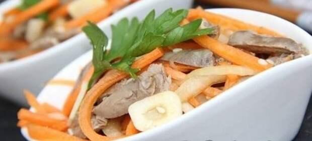 Салат с сердечками куриными и корейской морковью
