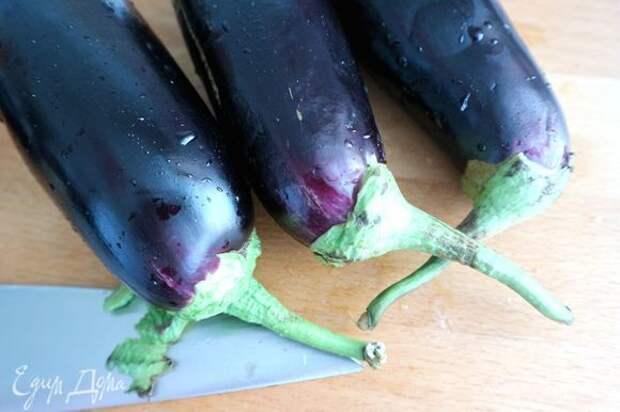 Зачистить плодоножки у баклажанов.