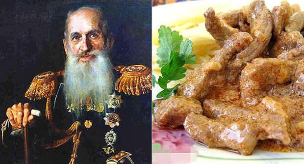 Популярные блюда, названные в честь людей