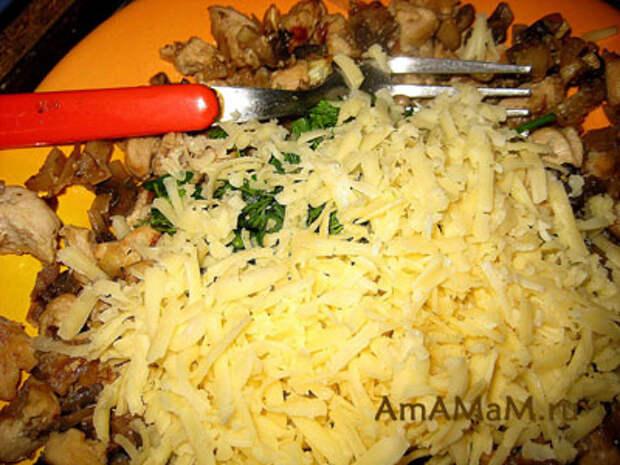 Начинка для итальянских больших макарон из грибов, курицы, сыра и петрушки