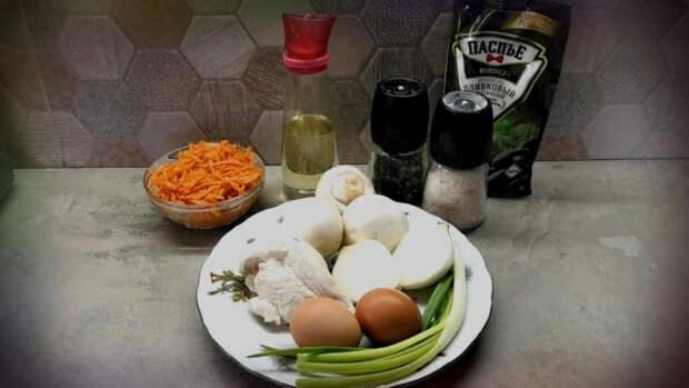 Салат из шампиньонов и моркови по-корейски