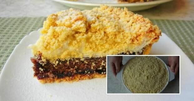 Пирог как торт «Арлекин»