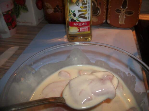 Блюда из рыбьих молок!!