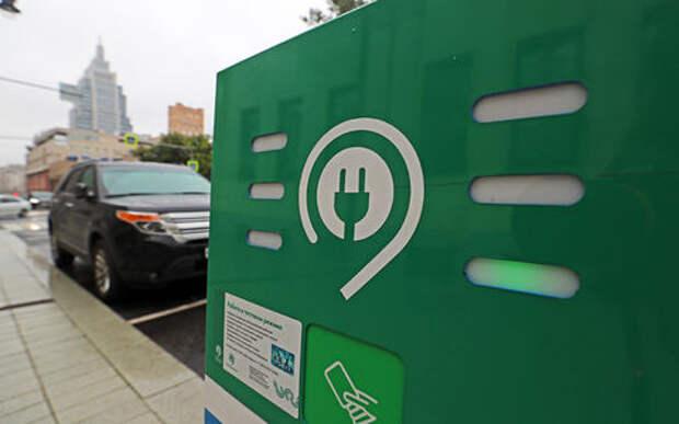 Электрокары пустят на выделенки и разрешат бесплатно ездить по платным трассам