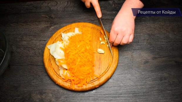 Суперская закуска на праздничный стол, готовим селедку Хе