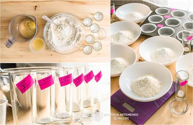 Сода vs. разрыхлитель? + Разрыхлитель для теста своими руками