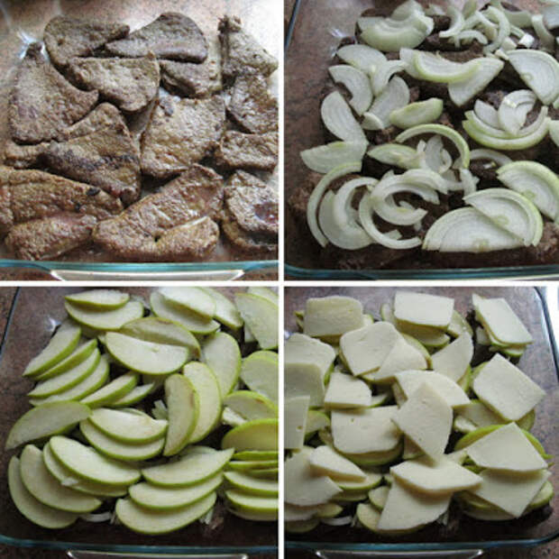 Говяжья печень с яблоками и моцареллой