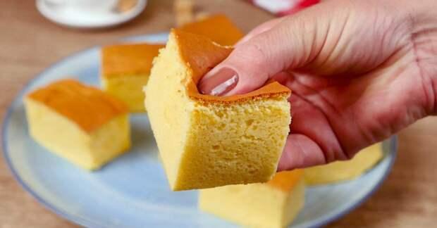 Тайваньский яичный пирог