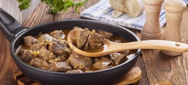 мясо с подливкой